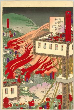 Utagawa Yoshitsuya: Battles at Castle - Fifty-four Battle Stories of Hisago - Artelino