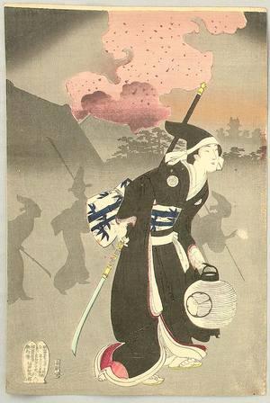 豊原周延: The Ladies of Chiyoda Palace - Guard Ladies - Artelino