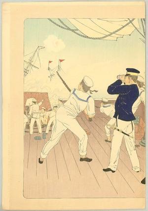 Adachi Ginko: The Honor of Soldiers - Rear Admiral Kabayama - Artelino