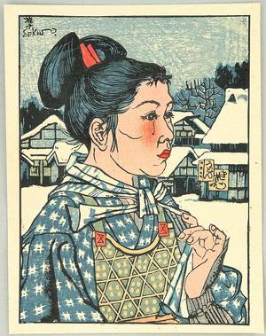 Sekino Junichiro: Woman in a Snowy Village - Artelino