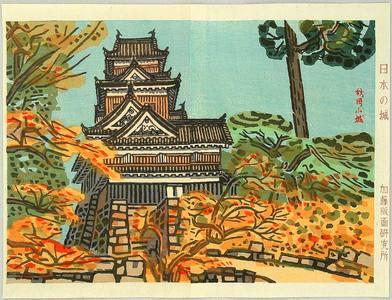 Okiie: Okayama Castle in Autumn - Castles of Japan - Artelino