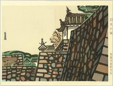 Okiie: Castles of Japan - Nagoya Castle - Artelino