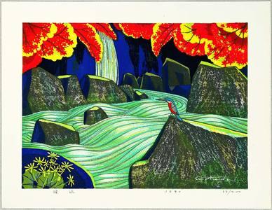 Ikeda Shuzo: Stream and Waterfall - Artelino