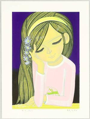 Ikeda Shuzo: Girl and Grasshopper - Artelino