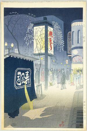 笠松紫浪: Ginza in a Spring Night - Artelino