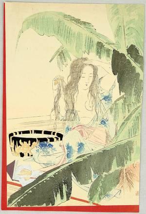 Takeuchi Keishu: Beauty and Banana Tree - Artelino