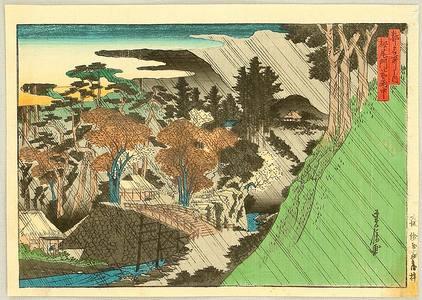 Hasegawa Sadanobu: Rain at Toga-no-o - Famous Places of Kyoto - Artelino