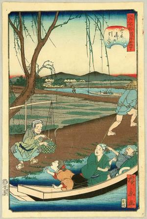 歌川広景: Tobacco Smoker - Edo Meisho Douke Zukushi - Artelino