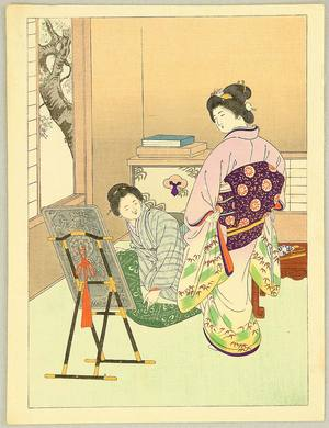Suzuki Kason: Lady and Mirror - Artelino