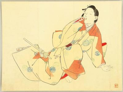 梶田半古: Beauty in Genroku Era - Artelino