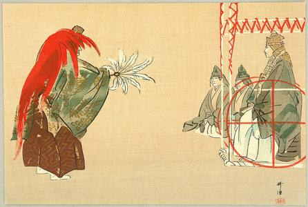 月岡耕漁: Bird Monster and Priest - Noh Ga Taikan - Artelino