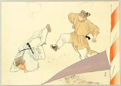 梶田半古: Beginning of Sumo Wrestling - Artelino