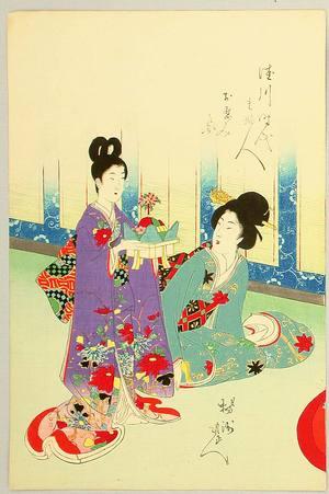豊原周延: Theater Performance - Court Ladies in Tokugawa Era - Artelino