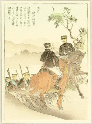 Suzuki Kason to Attributed: Sino-Japanese War - Artelino