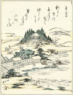 Katsushika Hokusai: Evening Bell of Mii Temple - Artelino
