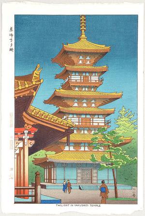 Fujishima Takeji: Twilight in Yakushiji Temple - Artelino