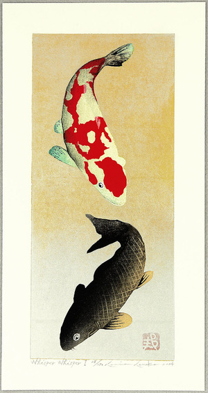 Kaneko Kunio: Whisper Whisper 1 - Artelino