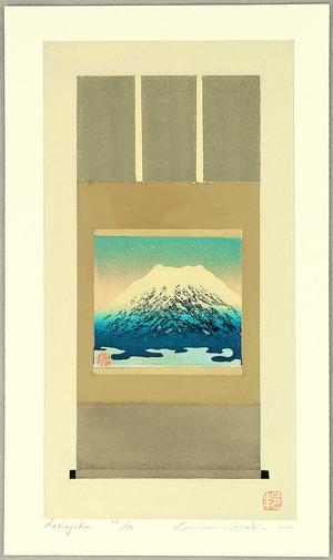 Kaneko Kunio: Hanging Scroll - Artelino
