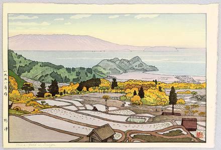 吉田遠志: Rice Field in Suizu - Artelino