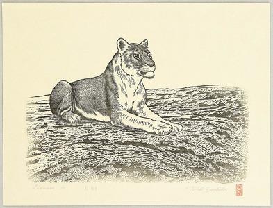Yoshida Toshi: Lioness A - Artelino