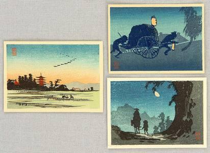 Takahashi Hiroaki: Three Mini Prints - 2 - Artelino