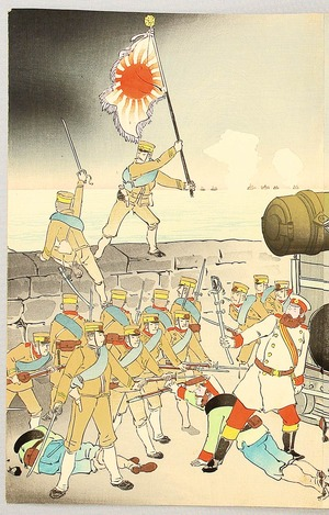 Kobayashi Kiyochika: Russian Surrender at Port Arthur - Artelino