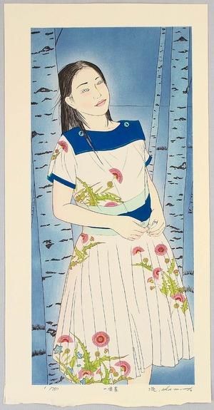 Okamoto Ryusei: First Love, No. 31 - Artelino
