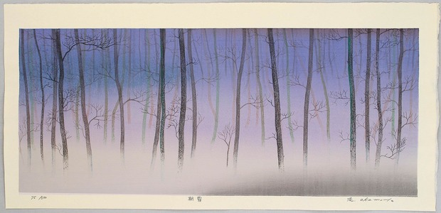 Okamoto Ryusei: Morning Mist - Artelino