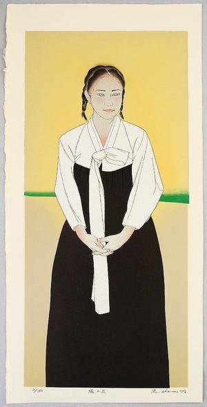 Okamoto Ryusei: Meditation - First Love # 15 - Artelino