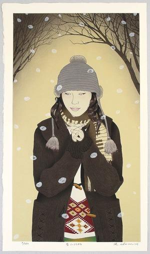 Okamoto Ryusei: First Love, No.24 - Artelino