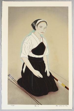 Okamoto Ryusei: First Love # 21 - Meditation - Artelino