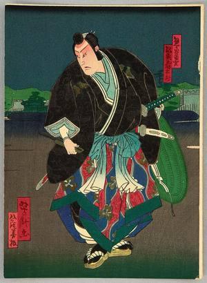 歌川芳滝: Samurai Naozane - Artelino