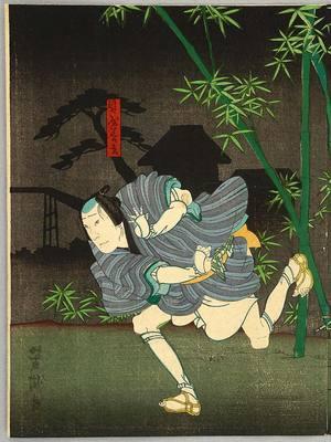 歌川芳滝: Chasing - Kabuki - Artelino