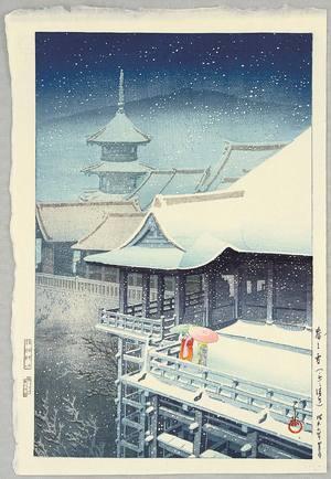川瀬巴水: Kiyomizu Temple in the Snow - Artelino