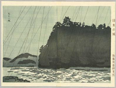 Okiie: Castles of Japan - Inuyama Castle - Artelino