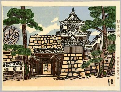 橋本興家: Castles of Japan - Matsuyama Castle - Artelino