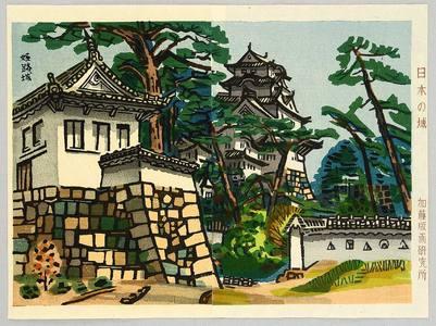 Okiie: Castles of Japan - Kochi Castle - Artelino