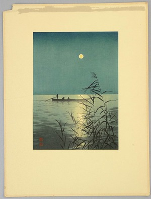 Koho: Moonlit Sea - Artelino
