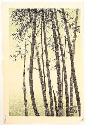 Kotozuka Eiichi: Bamboo Forest - Right - Artelino