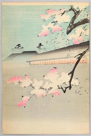 豊原周延: Evening Cherry Blossoms - Ladies of Chiyoda Palace - Artelino