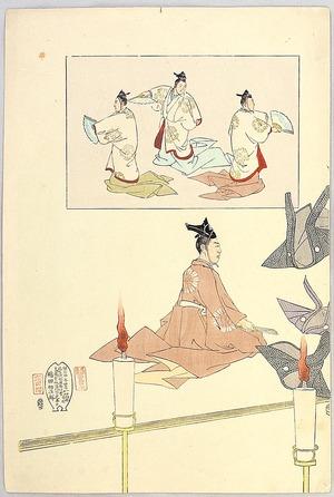 豊原周延: Throwing Clothing In - Chiyoda no On-omote - Artelino