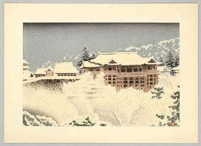Tokuriki Tomikichiro: Kiyomizu Temple - Artelino