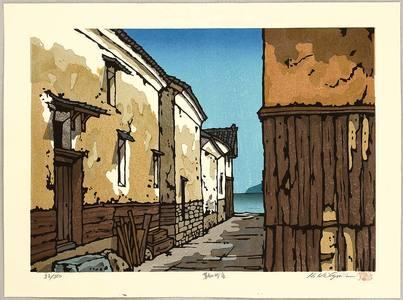 Nishijima Katsuyuki: Warehouses - Artelino