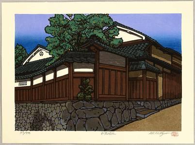 Nishijima Katsuyuki: House at Mizuya - Artelino