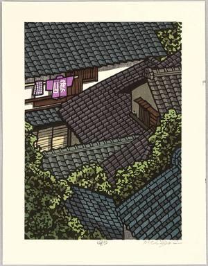 Nishijima Katsuyuki: The Day - Artelino