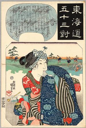 歌川国芳: Minakuchi - Fifty-three Parallels of Tokaido - Artelino