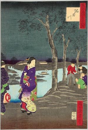 一景: Sumida River - 36 Comics of the Famous Places in Tokyo - Artelino