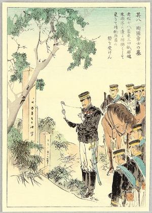 Suzuki Kason: Memorial - Sino-Japanese War - Artelino