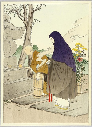 Suzuki Kason to Attributed: Nun at Grave Yard - Artelino