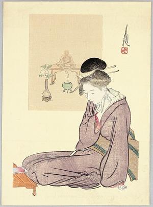 Ogata Gekko: Writing a Letter - Artelino